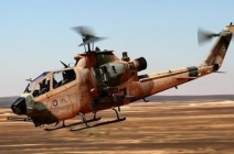الأردن : تحطم طائرة عمودية بالغباوي ونجاة طياريها