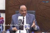الداخلية الاردنية تمنح الطلبة العرب التصاريح اللازمة للتنقل وتأمين احتياجاتهم