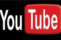 موقع YouTube يستغني عن ميزتين!