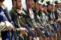 انتهاكات الحوثيين باليمن تطال دور الرعاية الاجتماعية