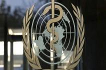 الصحة العالمية: من السابق لأوانه الحديث عن موعد انتهاء جائحة كورونا وهناك 20 لقاحا مرشحا ضده