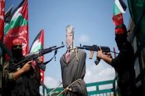 حماس ترفض تصريحات ترمب ومسيرة تندد بزيارته