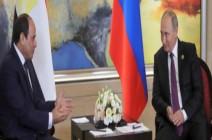 بوتين في القاهرة.. و4 ملفات هامة على رأس أجندة لقائه بالسيسي