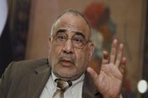 العراق.. الحكومة الجديدة أمام البرلمان الأسبوع المقبل