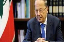 الرئيس اللبناني يطلب إحالة 18 ملف فساد للتحقيق