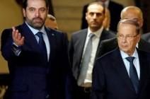 هل توفر الغطاء السعودي لموافقة الحريري على عون رئيسا؟