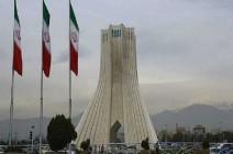 طهران: جاهزون لمباحثات متعددة الأطراف حول أفغانستان
