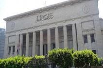 """مصر.. إدراج """"الجماعة الإسلامية"""" على قائمة الإرهاب"""