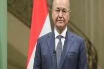 خلال لقائه سفير إيران.. رئيس العراق يدعو لتخفيف التوتر بالمنطقة