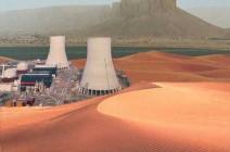 """موقع إسرائيلي : السعودية تبني مفاعلا نوويا ووقعت اتفاقية """" يورانيوم """" مع الأردن"""