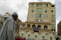 """مصر تتحفظ على أموال 28 شخصاً و12 شركة لـ""""الانتماء ودعم الإخوان"""""""