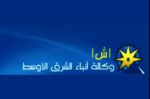فضيحة بوكالة الأنباء المصرية الرسمية .. تبث اتهامات بفساد رئيسها