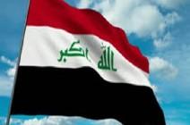 """العراق: القضاء يحكم بالسجن المؤبد على 3 من عناصر """"داعش"""""""