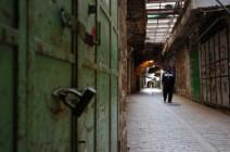 إضراب بالأراضي الفلسطينية دعما للمعتقلين في سجون إسرائيل