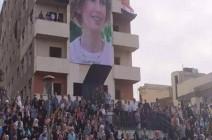 صورة لأسماء الأسد تتسبب بموجة كبيرة من الشائعات