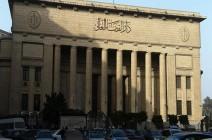 مصر.. إحالة 14 شخصا للجنايات بتهمة الإرهاب