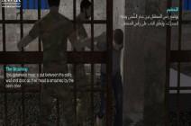 صلب وتحطيم للجمجمة.. أشهر وسائل تعذيب معارضي النظام السوري (صور)
