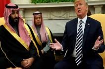 البيت الأبيض: ترمب ومحمد بن سلمان بحثا خطر إيران باليمن