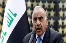 عبد المهدي يرحب بفتح حوار استراتيجي بين الحكومتين العراقية والأميركية