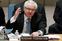 مجلس الأمن وغوتيريش يعزيان في وفاة المندوب الروسي تشوركين