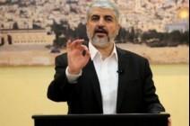 مشعل يتهم إسرائيل باغتيال مازن فقها