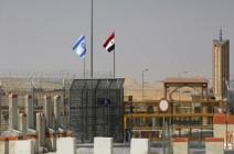 إسرائيل: ضابط مصري اطلق النار خطأ على الفتى الاسرائيلي الذي قتل الثلاثاء على الحدود