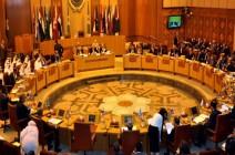قرارات الجامعة العربية حول فلسطين