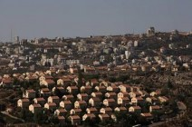 5 دول أوروبية: المستوطنات الإسرائيلية غير شرعية وتقوض حل الدولتين