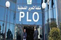 الخارجية الأمريكية تغلق مكتب منظمة التحرير الفلسطينية فى واشنطن