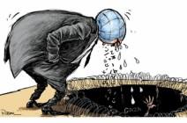 غزة والعالم