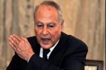 الجامعة العربية: حل الدولتين يتعرض لتهديدات غير مسبوقة
