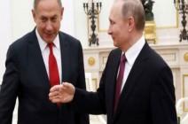 الوجود الإيراني جنوب سورية يتصدر أجندة لقاء بوتين ونتنياهو