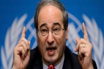 ماذا يعني قول المقداد ان سوريا سترد على اسرائيل بطريقة مختلفة
