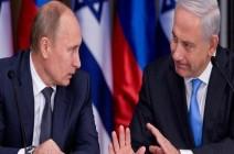 نتانياهو وبوتن.. لقاء تنسيقي من أجل سوريا