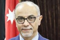 الوزني: الأردن يمتلك 12 اقتصادا متنوعا وجاذبا