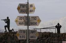 10 قتلى بغارات إسرائيلية على أهداف في سوريا