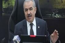 الحكومة الفلسطينية تجتمع الأربعاء لبحث إعلان واشنطن بشأن الاستيطان