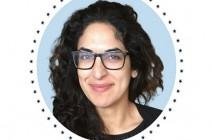 من اصل اردني ... تعيين ريما دودين في البيت الابيض
