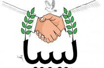 الاتفاق الليبي