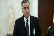 توافق الأحزاب اللبنانية يعبّد الطريق أمام ولادة الحكومة الجديدة
