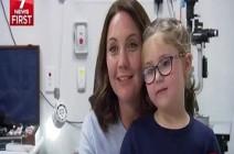 أمٌّ تتنبّأ بإصابة طفلتها بالسّرطان.. وتُنقذها من الموت!
