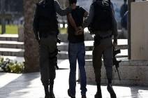 إصابات واعتقالات في اعتداء الاحتلال على العيسوية بالقدس
