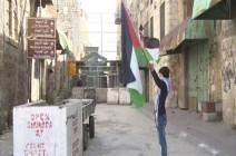 إصابة فلسطينيين في مواجهات مع الاحتلال بالخليل