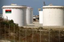 خسائر إغلاق حقول النفط في ليبيا تتجاوز الملياري دولار