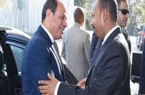 اتفاق مصري إثيوبي على تجاوز أي عقبات بمفاوضات سد النهضة