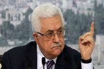 عباس لن يطرح مبادرة جديدة بقمة الأردن