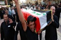العراق.. لجنة للتحقيق بالعنف في المظاهرات وإحالة مسؤولين سابقين للقضاء بتهم فساد