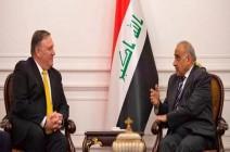 العراق يؤكد تصميمه على منع استخدام أراضيه لشن هجمات
