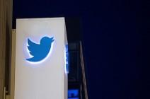 """""""تويتر"""" يعلق حسابات ضد """"الضم"""" الإسرائيلي بالضفة المحتلة"""