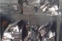 شاهد بالفيديو.. الحوثيون يفجرون مسجداً في ذمار